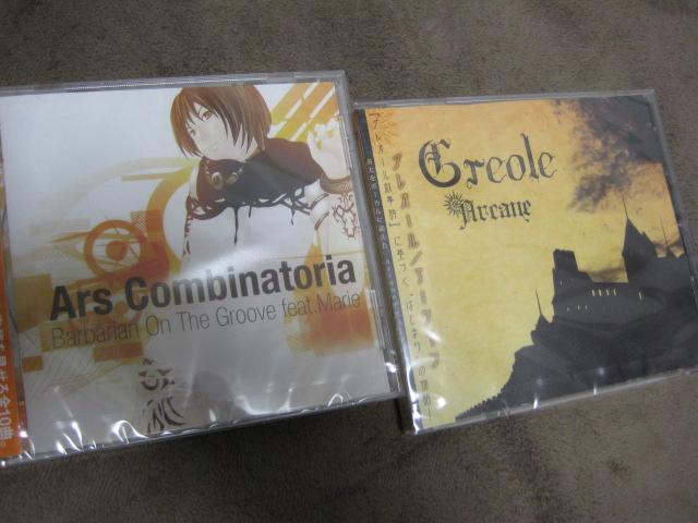 Greole&Ars combinatoria