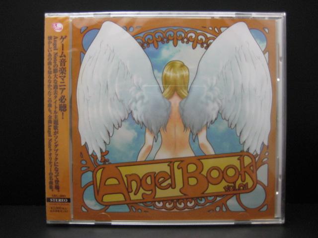 angelbook1.JPG